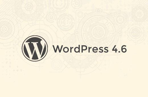 Ya puedes actualizar a WordPress 4.6